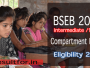 BSEB XIIth Compartmental Exam Form Fill-Up Eligibility, How Compartmental Exam Form Can be Apply Online , eligibilityof BSEB 2018 compartmental exam, BSEB 12th Science/Arts Compartmental Exam Form, BSEB 12th Compartmental Exam Eligibility2018,