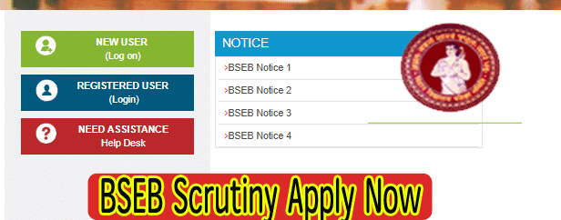 BSEB 12th Result Scrutiny Apply Stared 2019>> Apply Here | resultfor in