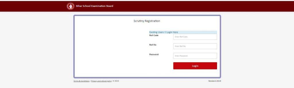bihar board 12th scrutiny result checking login