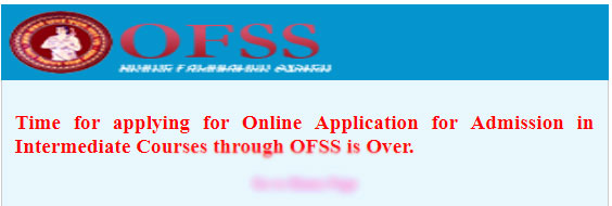 ofss inter admisstion last date over
