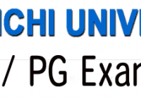 How to check Ranchi University Part one Result 2018, Ranchi University Results B.A/B.Com/B.Sc / Ma/MSC 2018, Ranchi University Results B.A/B.Com part one, Ranchi university part one results, Ranchu university part two exam result, Ranchi university part one exam result, Ranchi Uni final year result, Ranchi University final year results 2018,