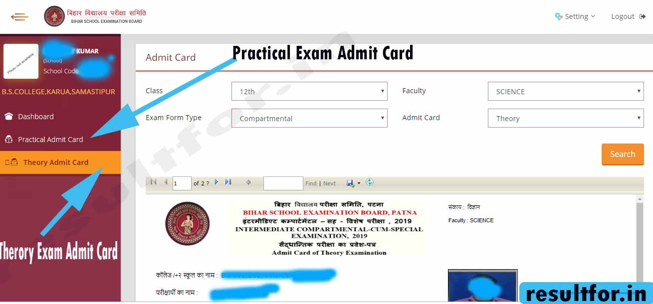 bihar board 12th bihar board 12th compartmental & special exam admit card