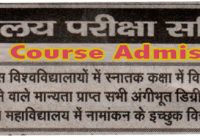 bihar ug course admission update, bseb ofss admission update, bihar ba admission first counselling, bsc admission cousnelling, bihar degree course admission form update