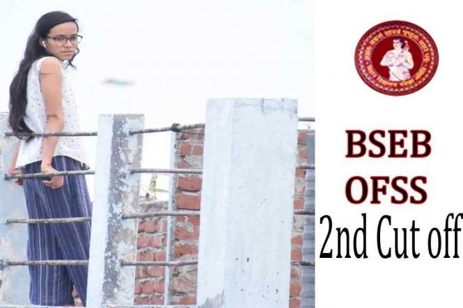 BSEB OFSS 2nd Cut Off Merit list 2018