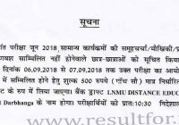 lnmu viva practical exam date sheet