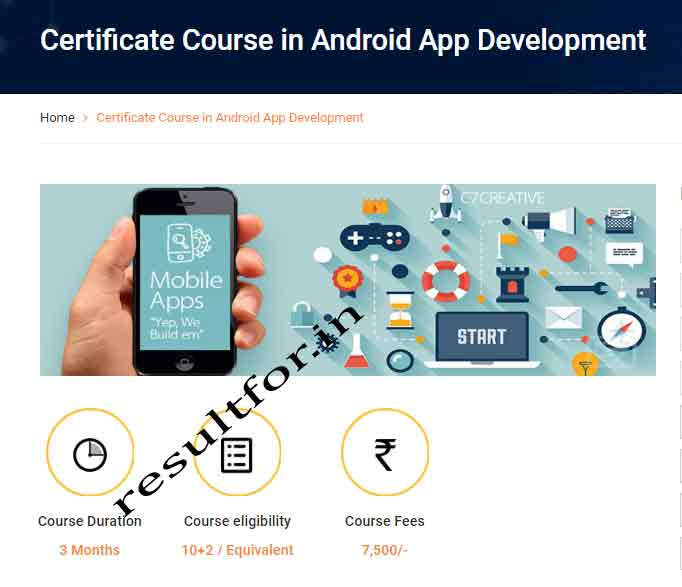 mithila university distance education course andorid app development course