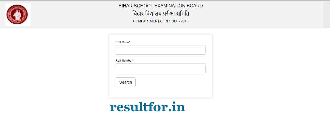 matric result bihar board