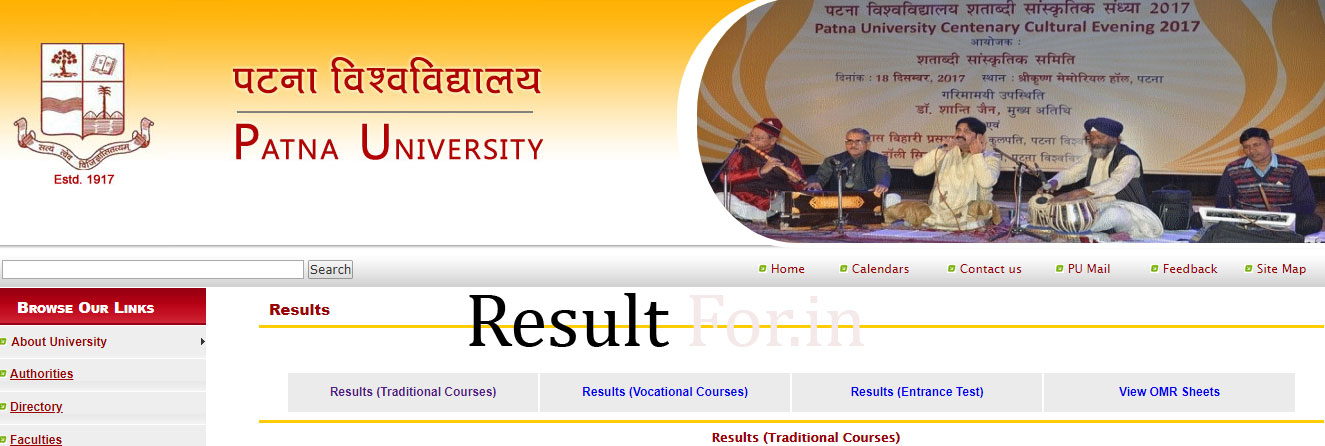patna, patna university, patna university results, patna university part one result, patna university ba result, ba part I result, ba first year result,