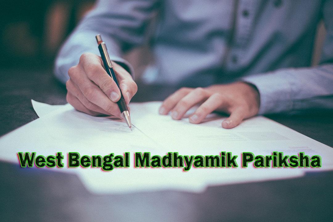 West Bengal Madhyamik Pariksha