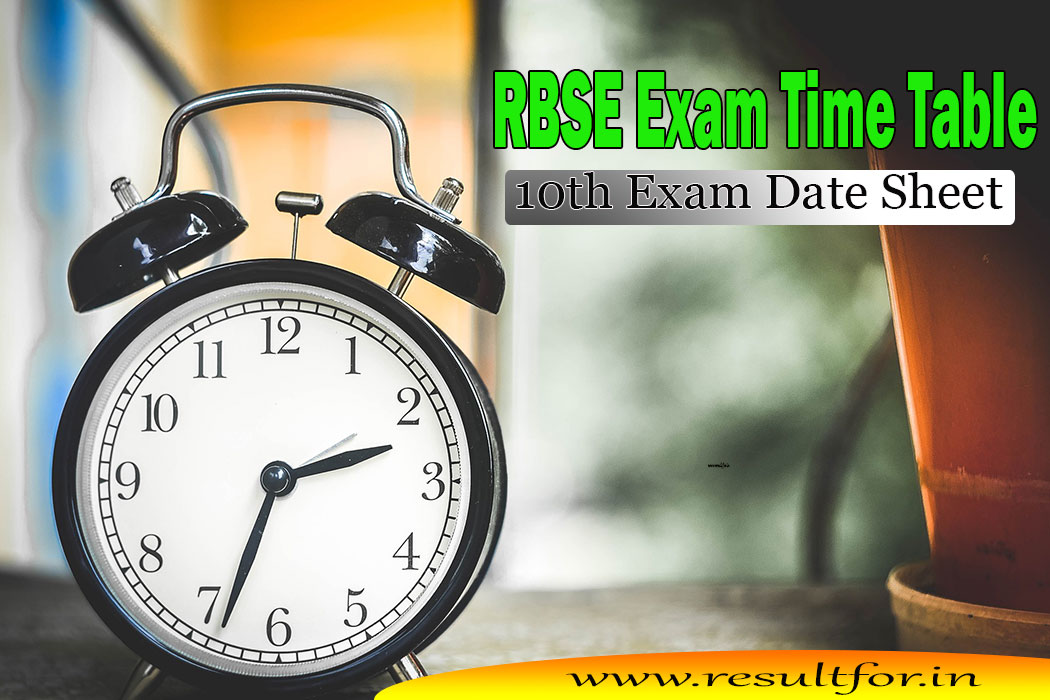 Raj Board 10th Exam program, raj board, 10th exam, exam date sheet, raj board matric date sheet, Steps to download Rajasthan Board 10th Date Sheet 2019, Rajasthan Board 10th Exam Date Sheet 2019, RBSE Tenth Examination 2019 Date Sheet , Rajasthan Board 10th Exam date sheet,