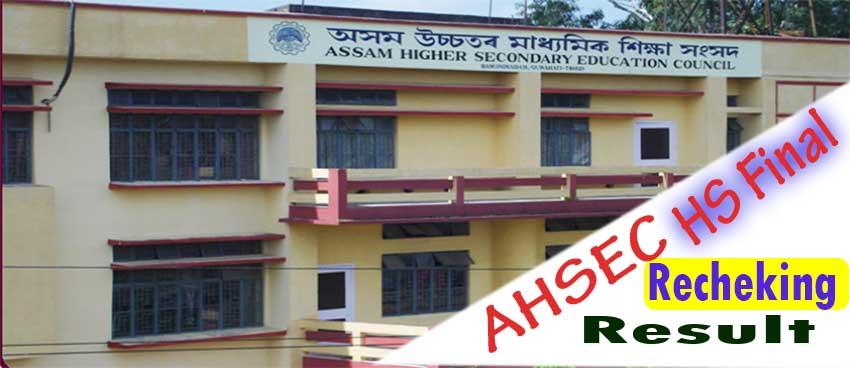 Assam Board Open School Class 12th Rechecking result , recheking result, revaluation result, assam board results, ahsec results, assam board class 12th results, Assam Board 12th Rechecking Result 2018, Procedure to Check AHSEC 12th Final year Rechecking Result, AHSEC HS Final Year Rechecking Result 2018,