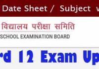bihar board 2019 inter exam update