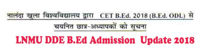 NOU CET B.Ed Entrance Exam Result , LNMU CET B.Ed  Regular / Distance Result 2017 , Mithila University Distance B.Ed Admission Update 2018, How to download LNMU DDE B.Ed Admission Update ,