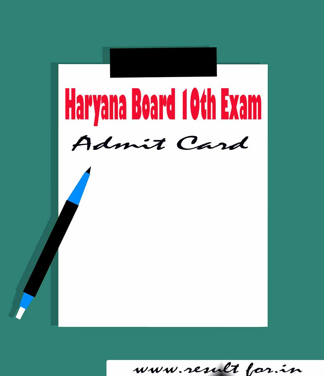 haryana board 10th exam admit card detail, haryana board 10th exam admit card, hbse exam admit card 2019, haryana board exam admit card, haryana board 10th exam admit card, step to download haryana board exam admti card , haryana board examination,