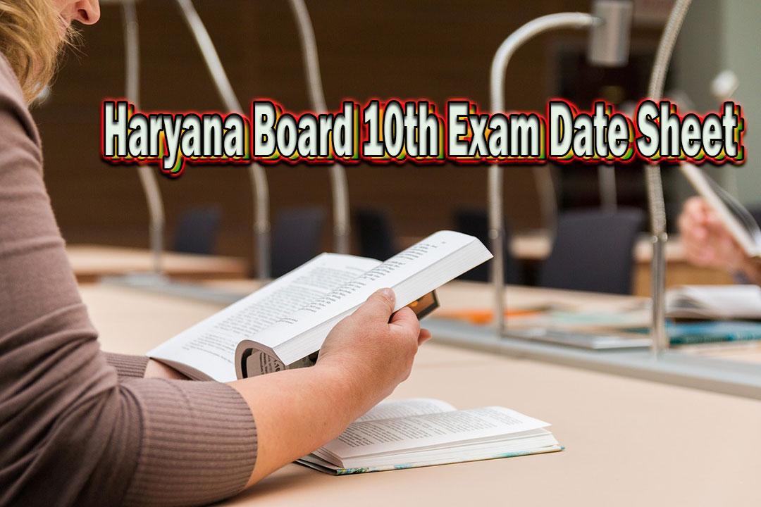 Haryana Board Class Tenth Exam 2019 date Sheet, Examination Date Sheet of Haryana Board, HBSE 10th Exam Date sheet 2019, Haryana Board 10th Exam Date Sheet Subjects wise, How to download Haryana Board 10th exam date sheet, Haryana Board 10th exam date sheet, Haryana Board 10th date sheet,