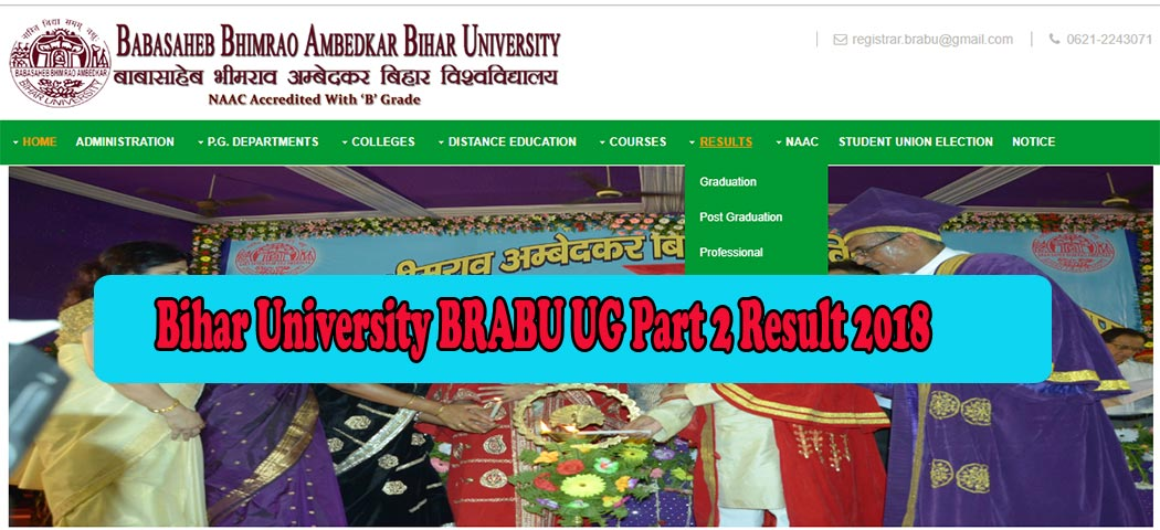 Bihar university part 2 ug course result update