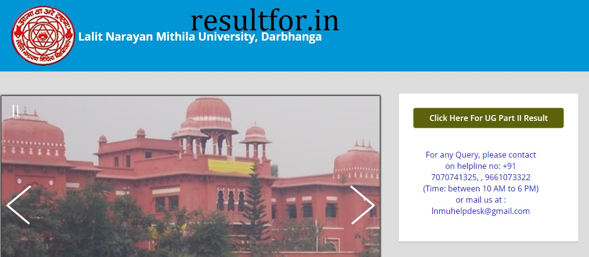 lnmu part one exam result, Mithila University part 1 result online, p://13.228.191.6/lnmudemo/login