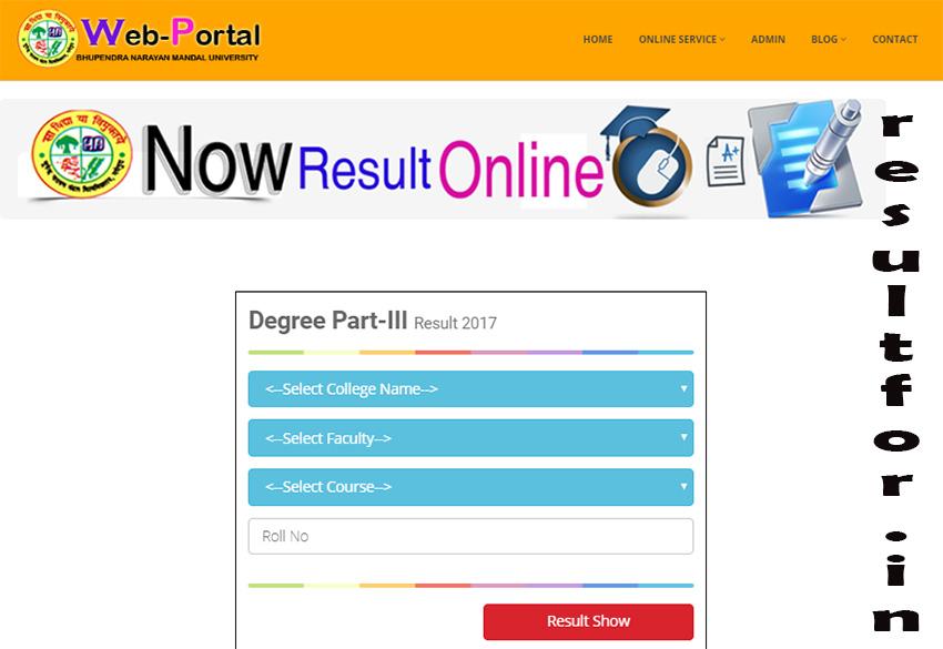 bnmu part 3 result 2017,