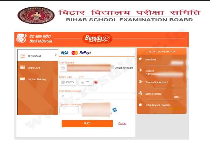 payment gateway inter registration bihar board
