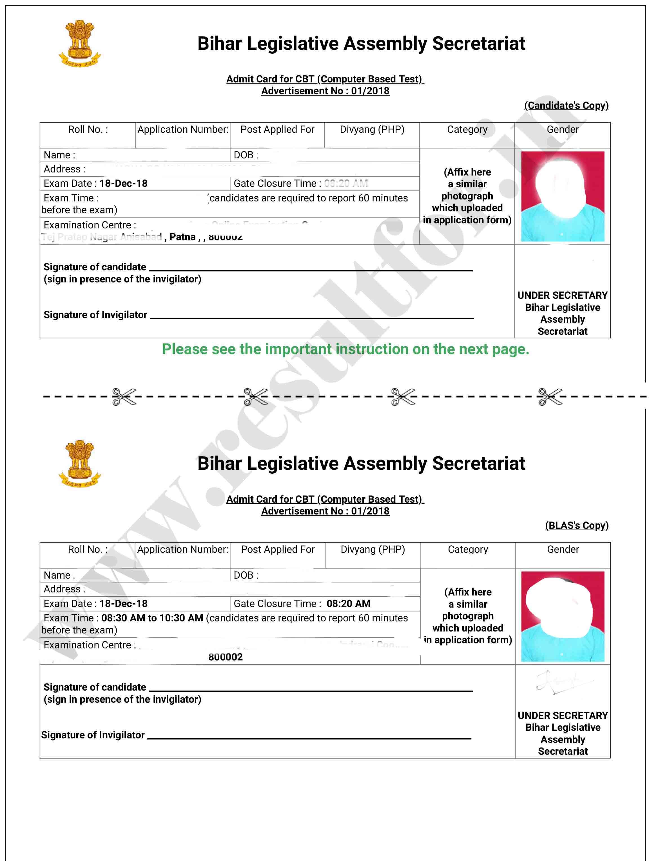 bihar vidhan sabha exam admit card