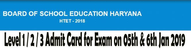Haryana TET Admit Card 2019