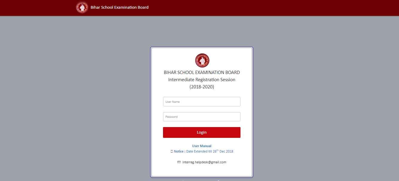bihar board inter registration portal