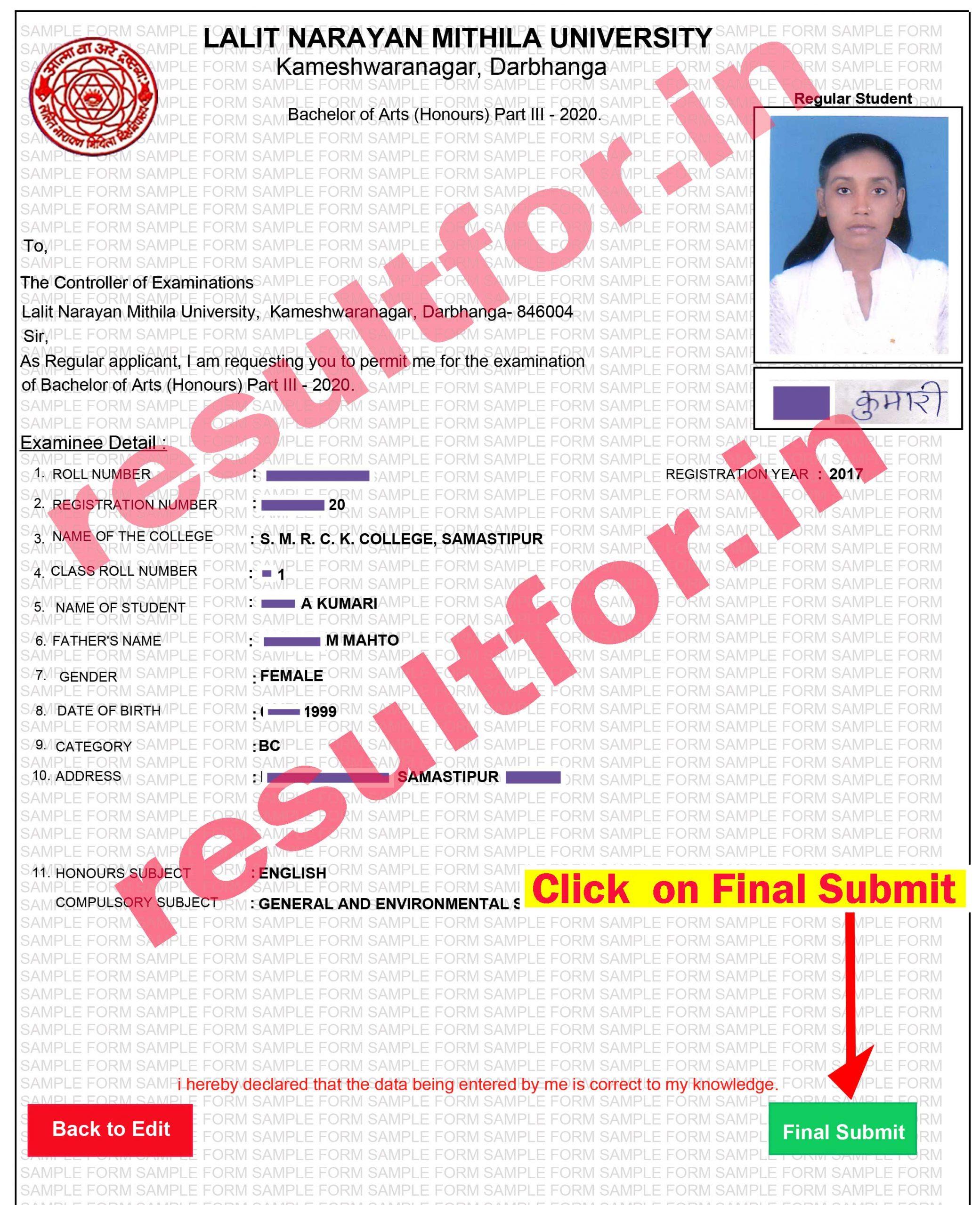 mithila university graduation part 3 form view