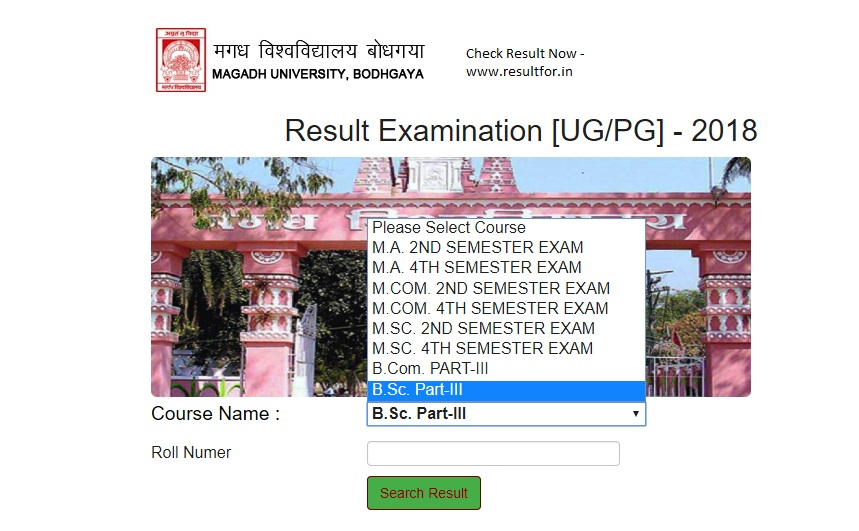 magadh university result, Magadh University result
