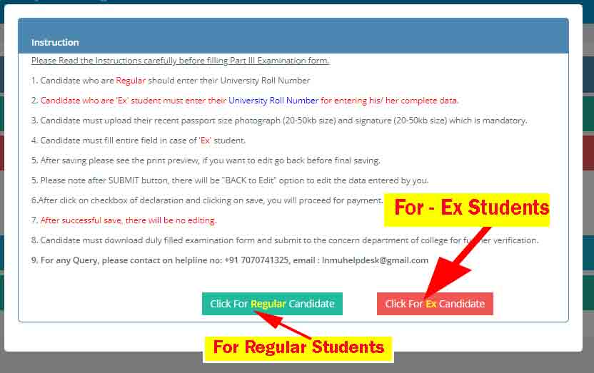 select students category regular or ex-student for filling of the exam form