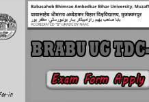 BRABU UG TDC Part 2 Exam Form Apply