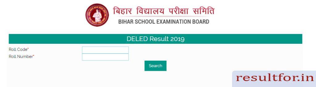 Bihar DELED Exam Results 2019
