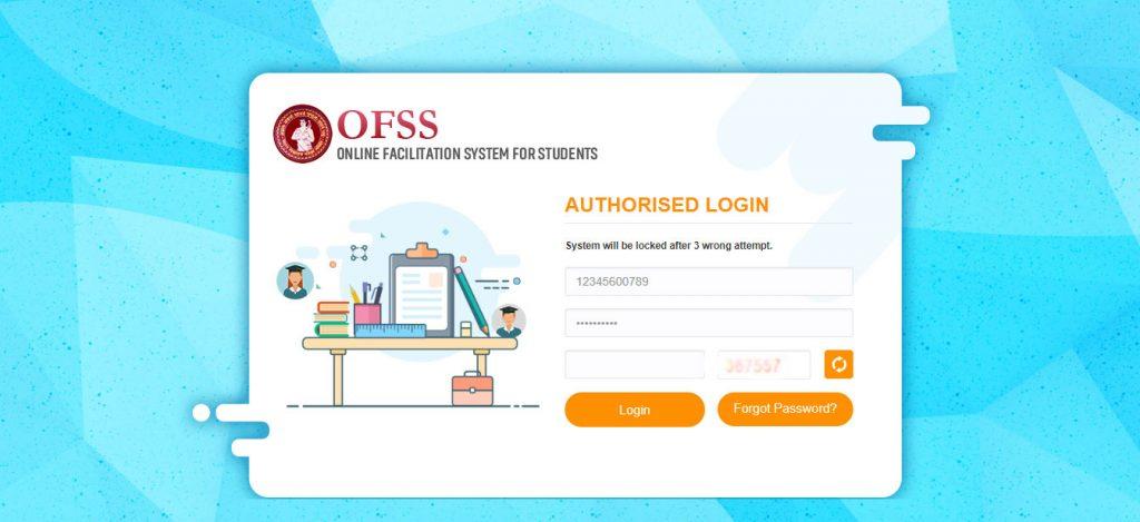 BSEB-OFSS-Login