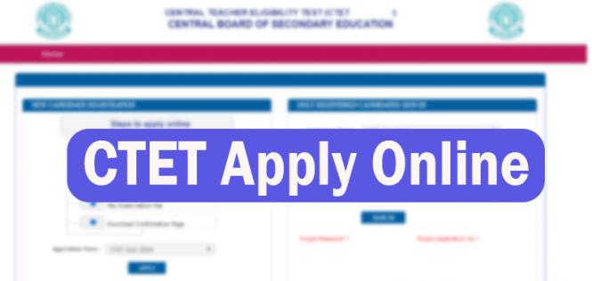 CTET Apply teacher eligibility test 2019