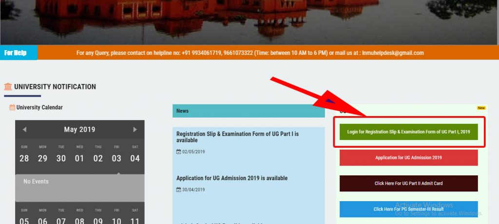 lnmu ug part 1 registration slip download portal
