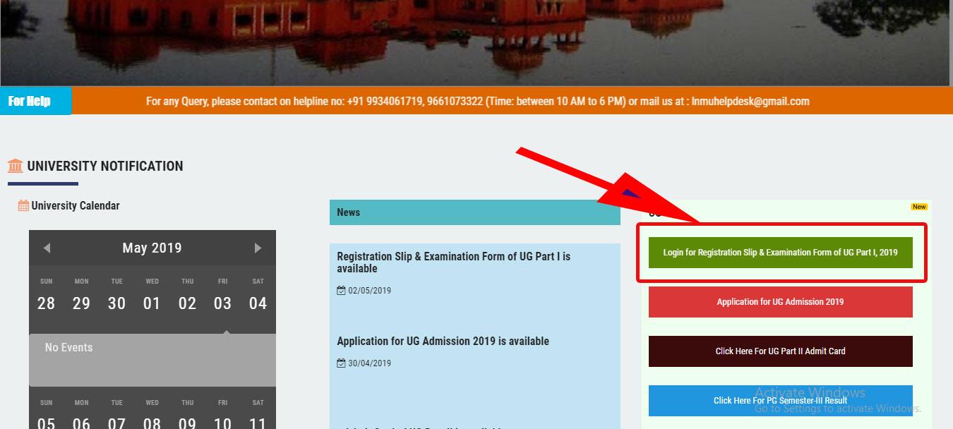 lnmu ug part 1 registration slip download portal
