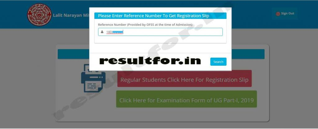 Mithila University Registration Slip refrence number