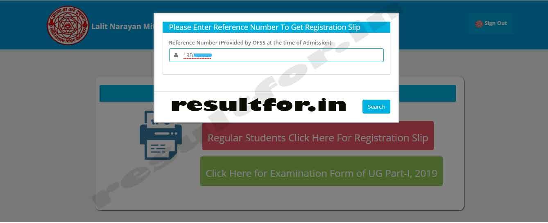 Mithila University Registration Slip refrence number