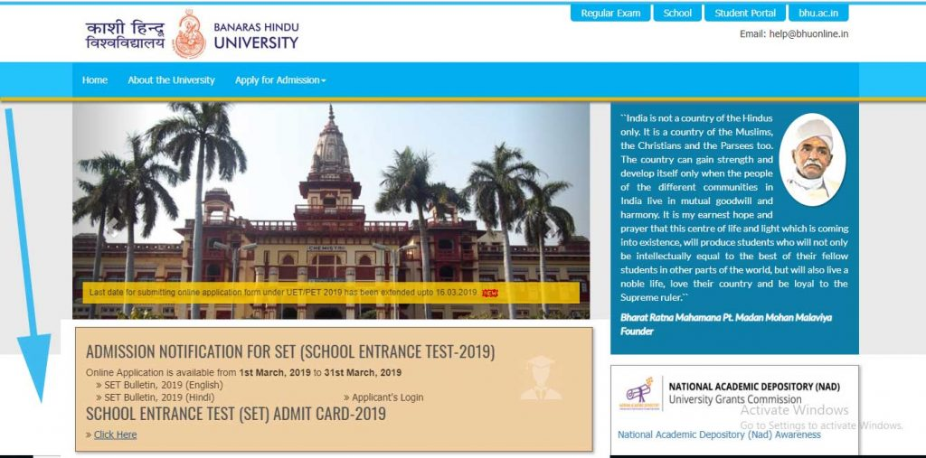 BHU SET Admit Card 2019
