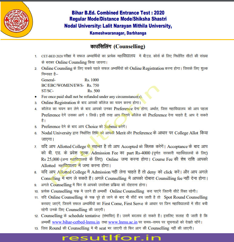 bihar bed admission counselling 2020 notification