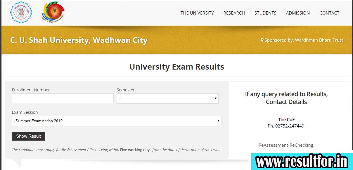 CU shah University Examination REsults