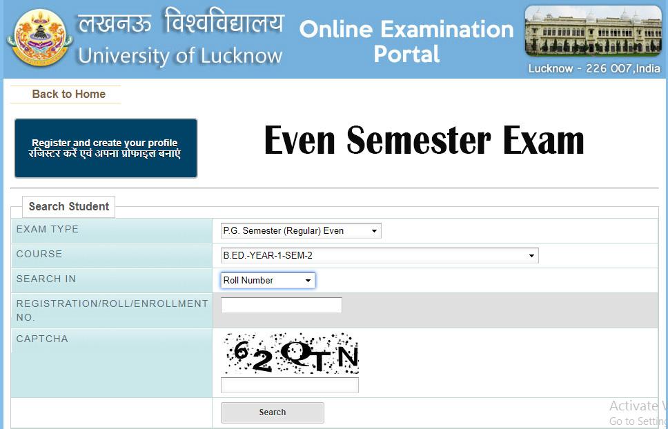 Lucknow university Exam form apply