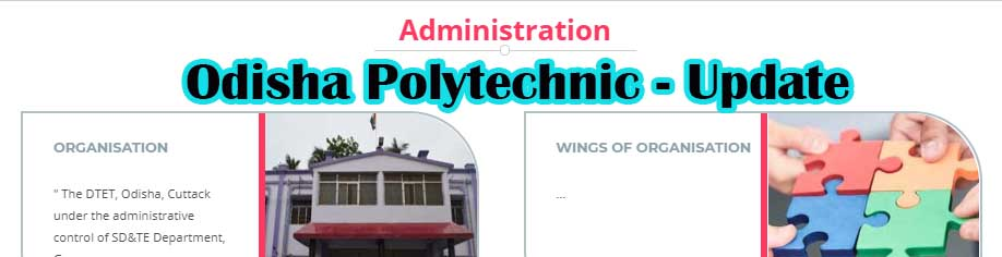 Odisha Polytechnic || Diploma Admission 2019 Apply