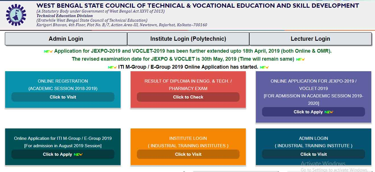 West Bengal Polytechnic apply