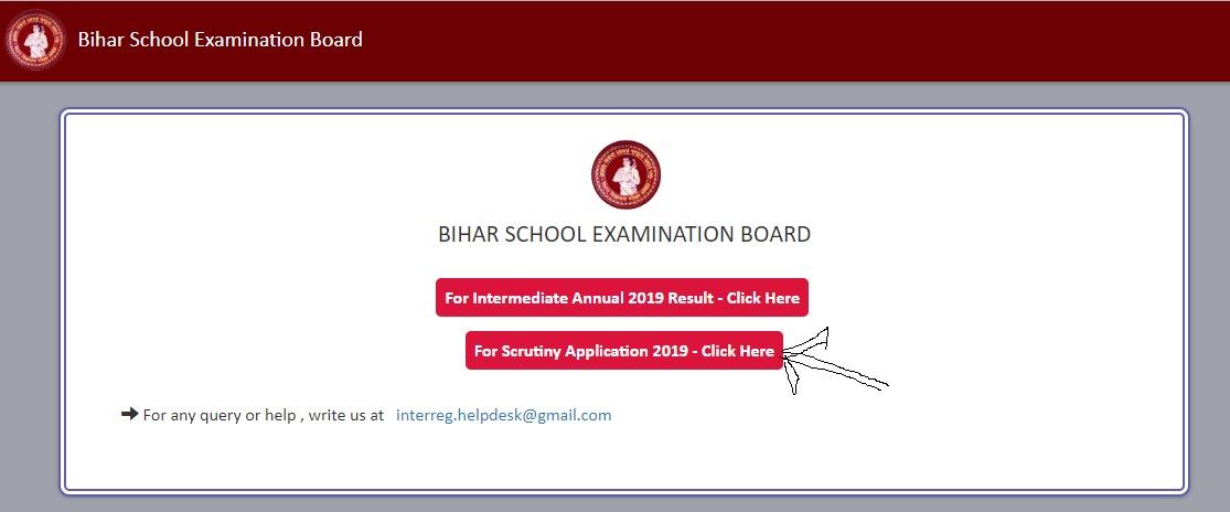 bihar scrutiny 2019 Apply