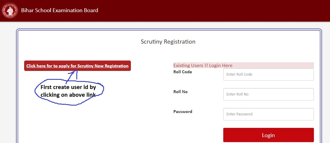 create user id and password for BSEB 12th Scrutiny apply 2019