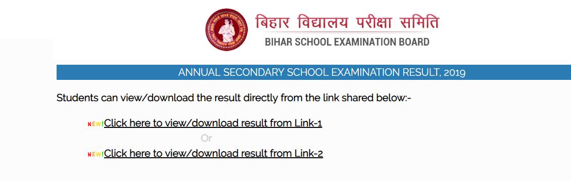 Bihar board MAtric Result 2019 Check Now | resultfor in