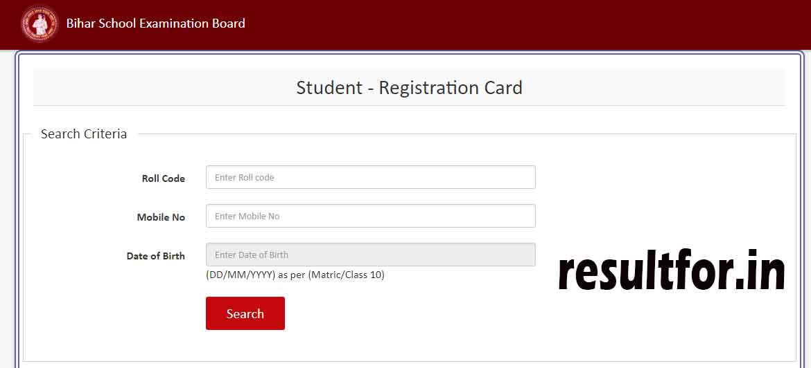 BSEB 12th 2019 Registration Card Download Here