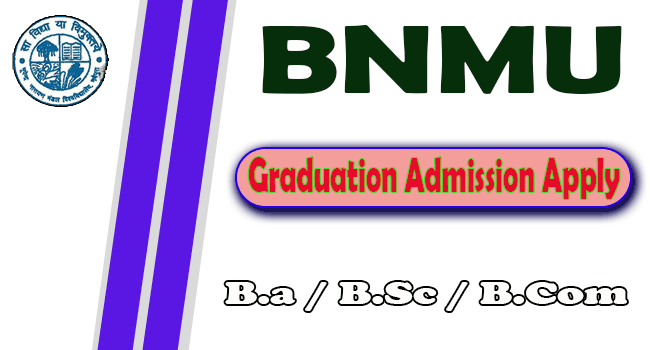 BNMU UG Admission Apply re-open