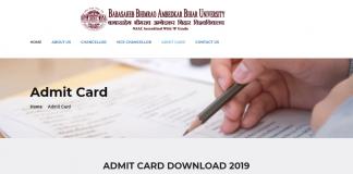 BRABU UG Admission Entrance Test Admit Card