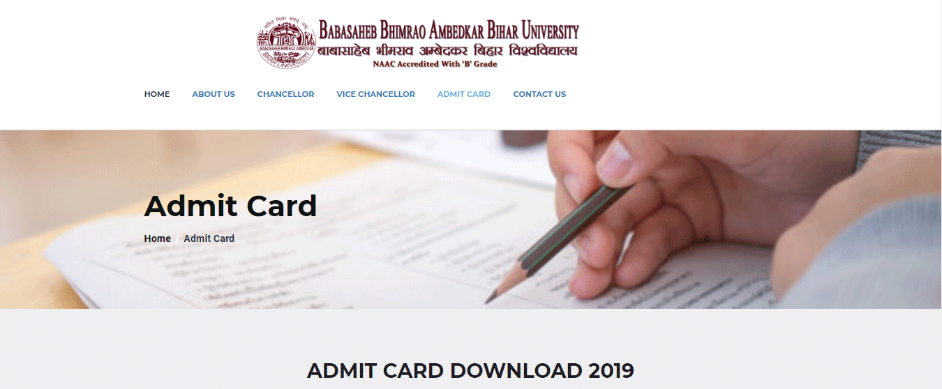 BRABU UG Admission Entrance Test Admit Card
